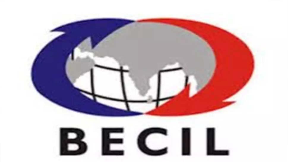 BECIL Recruitment 2021: डाटा एंट्री ऑपरेटर समेत कई पदों पर निकली भर्ती, जानें लास्ट डेट