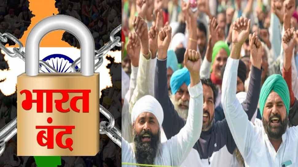 किसान नेताओं का भारत बंद आज, जानें क्या खुलेगा और क्या रहेगा बंद
