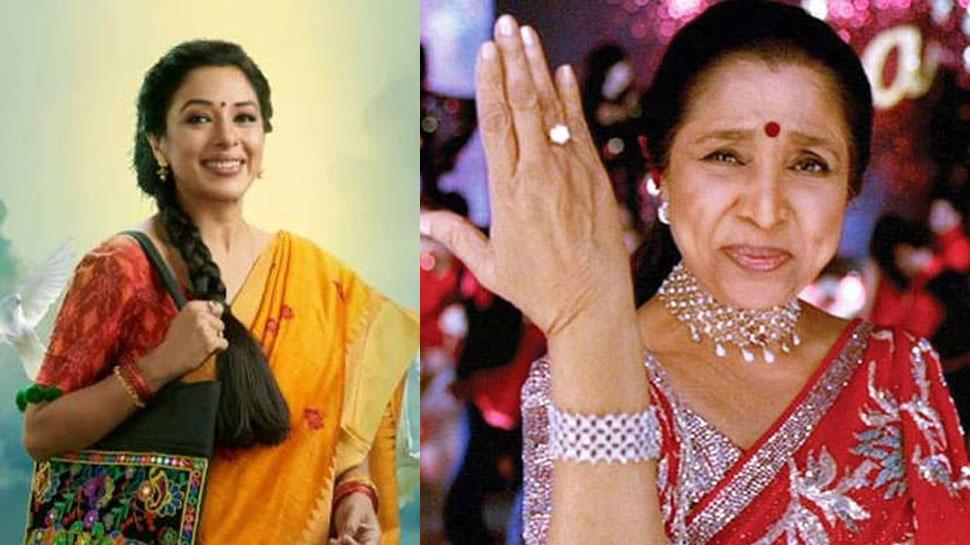 Anupama का हर एपिसोड देखती हैं Asha Bhosle, मेकर्स से की ये मांग