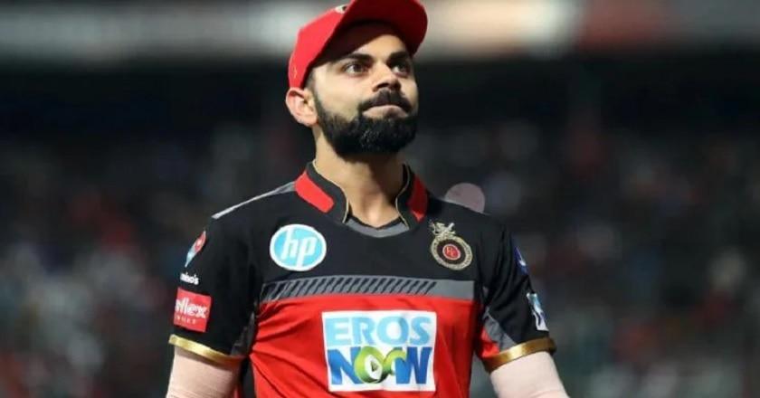कौन होगा विराट कोहली की जगह RCB का नया कप्तान? पूर्व खिलाड़ी ने किया खुलासा