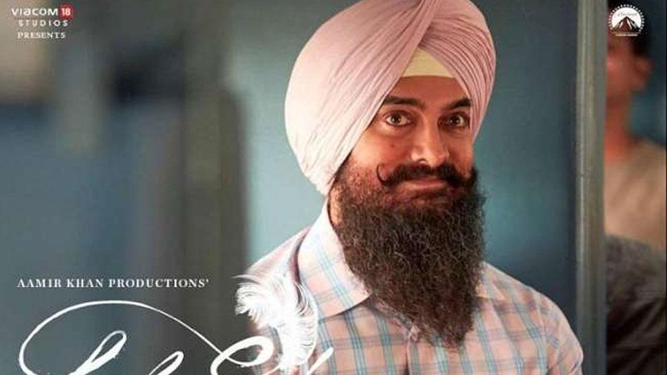 फिल्म Lal Singh Chaddha का है इंतजार! Aamir Khan के फैंस के लिए खास है ये खबर