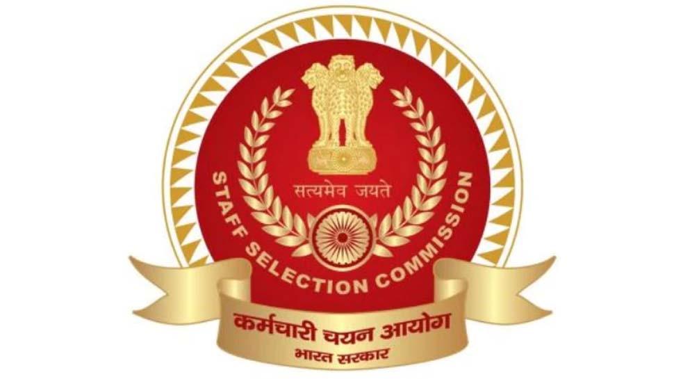 SSC Selection Post Phase 9 Bharti: 3261 पदों पर निकली भर्ती, जानें चयन प्रक्रिया सहित अन्य डिटेल