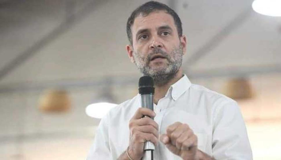 राहुल ने किसानों के 'भारत बंद' का किया समर्थन, केंद्र सरकार को लेकर कही बड़ी बात