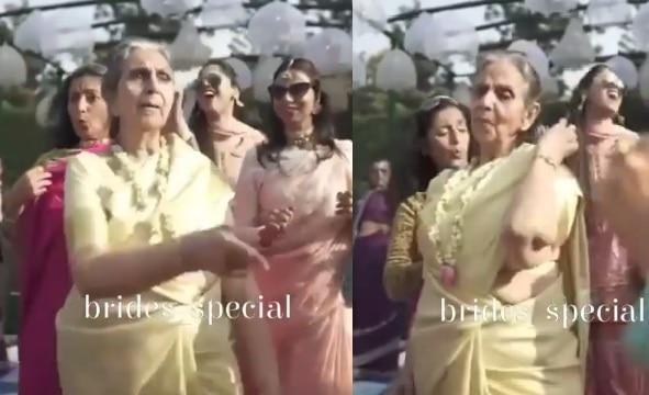 दुल्हन की दादी ने किया जोरदार डांस, वीडियो सोशल मीडिया पर वायरल