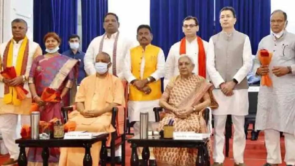 UP Cabinet Expansion: कैबिनेट में शामिल नए मंत्रियों को CM योगी ने बांटे विभाग, जानें किसे मिली कौन सी जिम्मेदारी