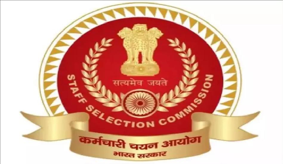 बिहार-झारखंड के छात्रों के लिए बड़ी खबर, SSC फेज 9 भर्ती की प्रक्रिया शुरू, जानें पूरी Detail