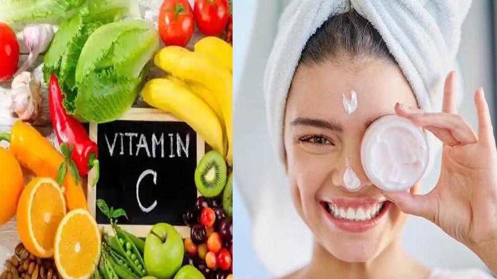 Vitamins for Skin Care: डाइट में इन विटामिन को करें शामिल, चमक उठेगी स्किन, लौट आएगा नेचुरल ग्लो