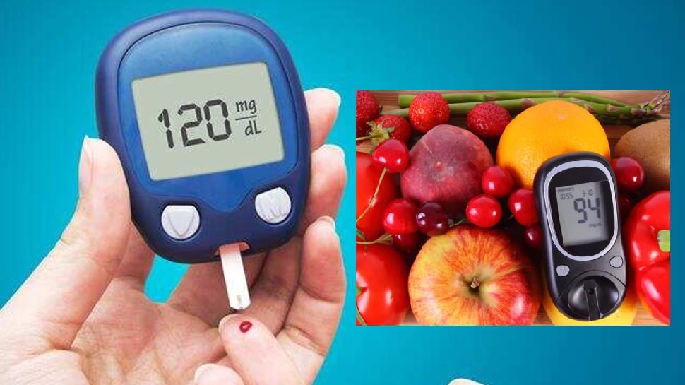 Fruit for sugar patient: शुगर पेशेंट खाना शुरू करें यह 5 फल, कंट्रोल में रहेगा ब्लड शुगर लेवल