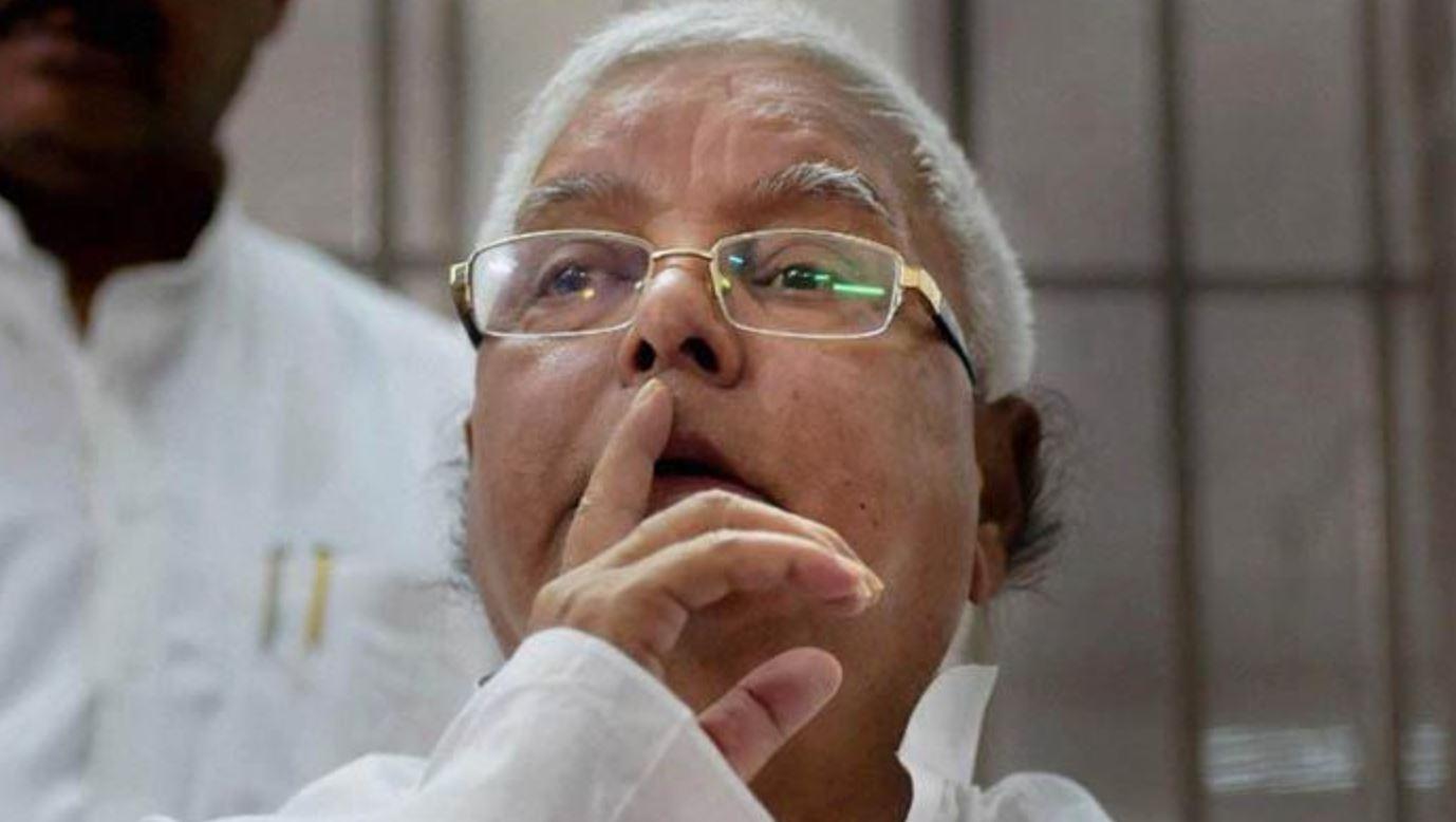 बिहार के विशेष राज्य के दर्जे पर लालू यादव बोले-'नीतीश कुमार लोगों को बेवकूफ बनाते हैं'