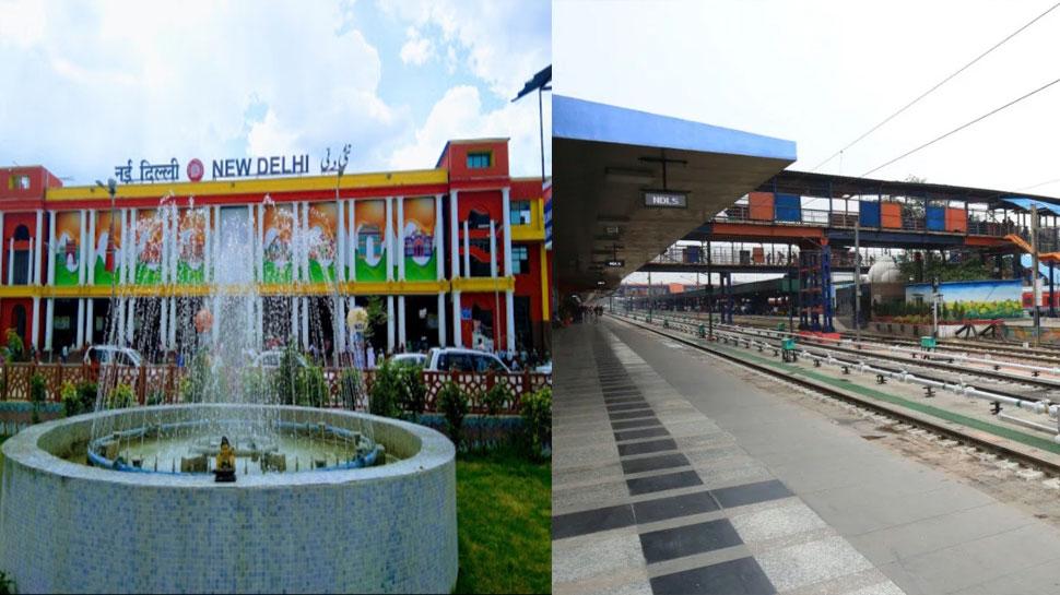 PM नरेंद्र मोदी का एक फैसला जो बन गया जन आंदोलन, जिसने बदल दी रेलवे की तस्वीर