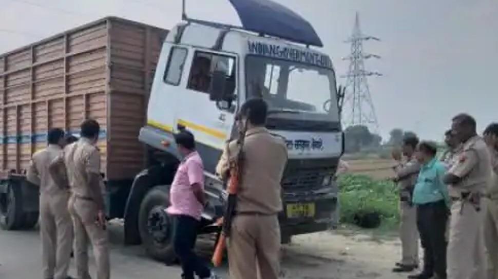 RBI के करोड़ों रुपये लदा ट्रक बीच रास्ते में हुआ खराब, 5 घंटे तक अटकी रहीं पुलिस की सांसें