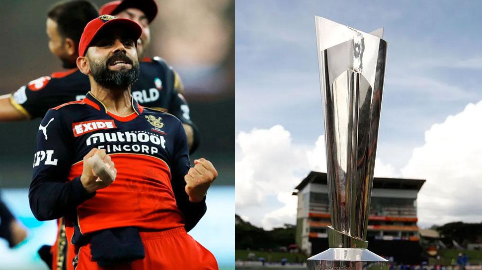Virat Kohli gets more IPL Salary than ICC T20 World Cup 2021 Winners Prize Money, IPL 2021|  Virat Kohli's IPL Salary Is Less Than The Prize Money Of The Winners Of T20 World Cup 2021