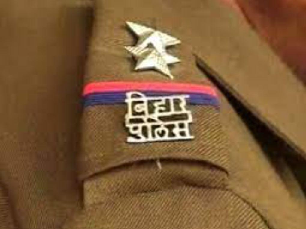 बिहार में 387 सब-इंस्पेक्टर पर मंडराया नौकरी जाने का खतरा! जानिए क्या है पूरा मामला