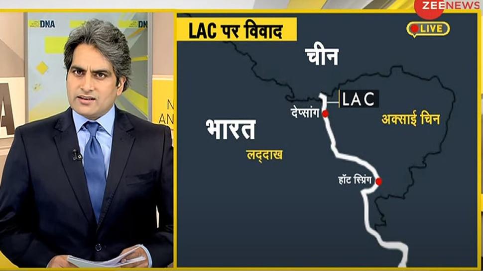 चीन को लेकर भारत का सबसे बड़ा पॉलिसी शिफ्ट, क्या LAC बन जाएगी LoC?