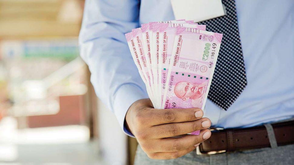 Pension Scheme: दोगुनी होगी पेंशन! हटने वाली है 15000 रु की लिमिट? जानिए अब कितने मिलेंगे रुपये