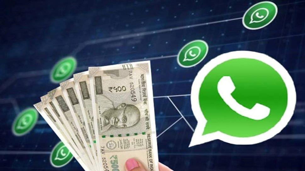 WhatsApp पर बस 5 मिनट में मिलेगा 10 लाख का फायदा! ये बड़ी कंपनी दे रही सुविधा, फटाफट करें अप्लाइ