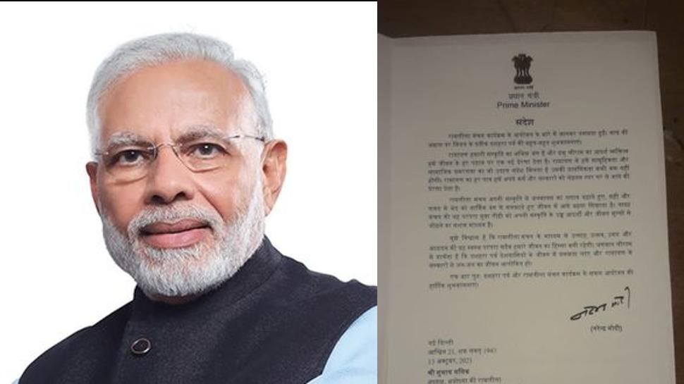 पीएम नरेंद्र मोदी ने अयोध्या की रामलीला को भेजा पत्र, दशहरे की दी शुभकामनाएं