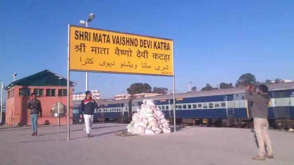 On reaching Katra, stay at Niharika Bhawan