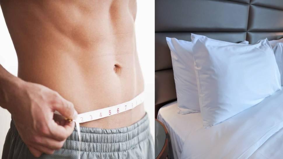 Pillow to lose weight: Weight loss करने के काम भी आता है तकिया, कूल्हे, जांघ और पेट का फैट कर देगा गायब