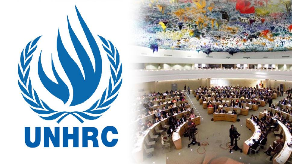 UNHRC में फिर से चयनित हुआ भारत, कुछ इस तरह जताया आभार