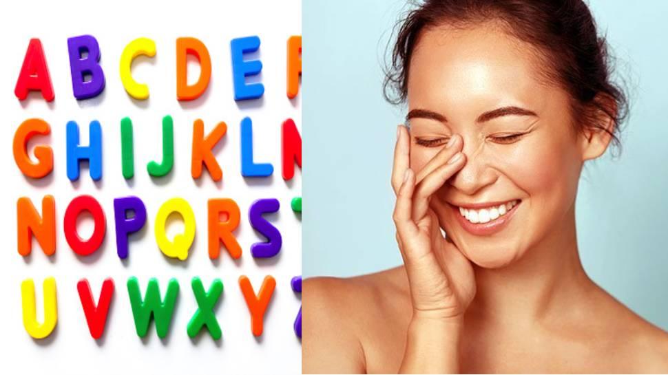 Facial Yoga: इस वक्त रोजाना दोहराएं ये 5 अक्षर, चेहरे पर आएगा निखार और चमक
