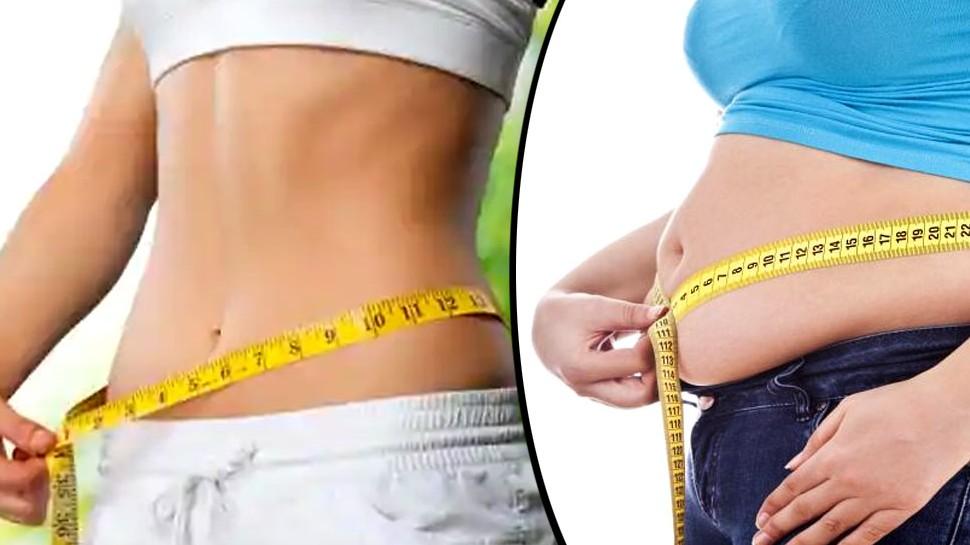 Lose Weight: ये हैं वो चीजें जो तेजी से घटा सकती हैं वजन, जानिए इनके शानदार लाभ
