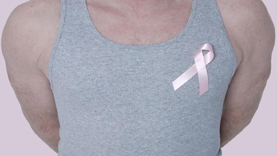 Male Breast Cancer: इस वजह से पुरुषों में भी हो सकता है ब्रेस्ट कैंसर, जान लें ये लक्षण