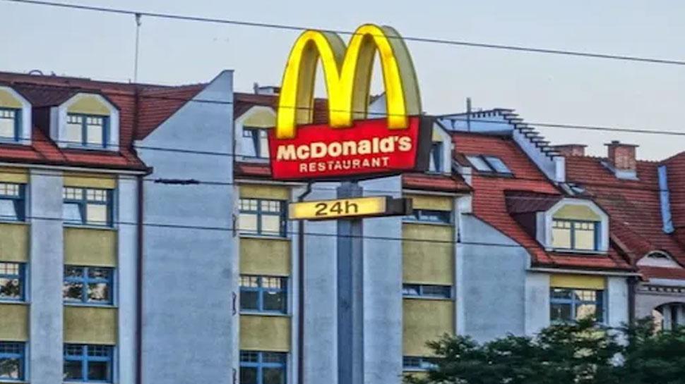 McDonalds में होती है जासूसी? डिलीवरी स्टाफ का ये खुलासा उड़ा देगा होश