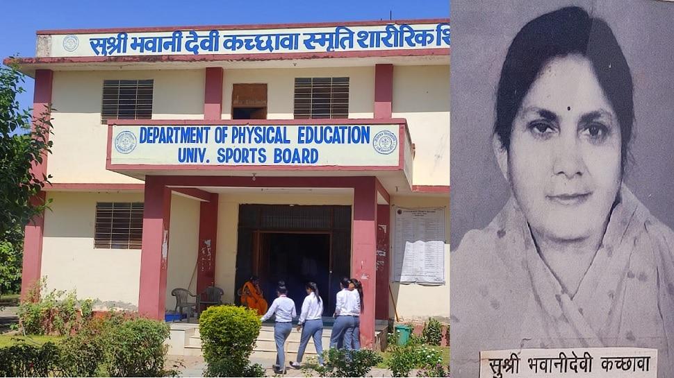 Rajasthan University की एक शिक्षिका, जिन्होंने 1 करोड़ की राशि दी दान