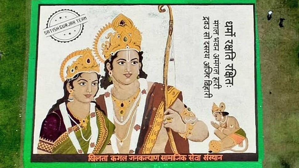 MP का हुनर अयोध्या में चमका: 10800 वर्गफुट में 11 प्रकार के अनाज से बनाई, राम-सीता और हनुमानजी की पेंटिंग