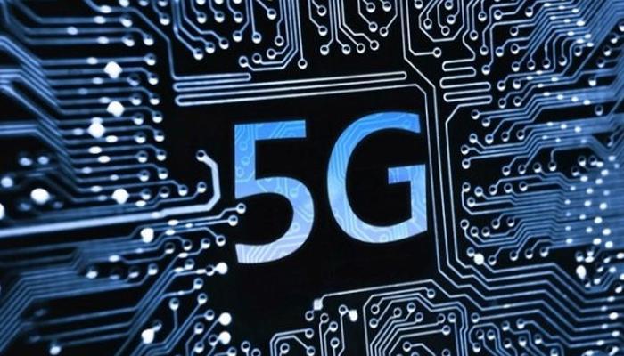 5G तकनीक