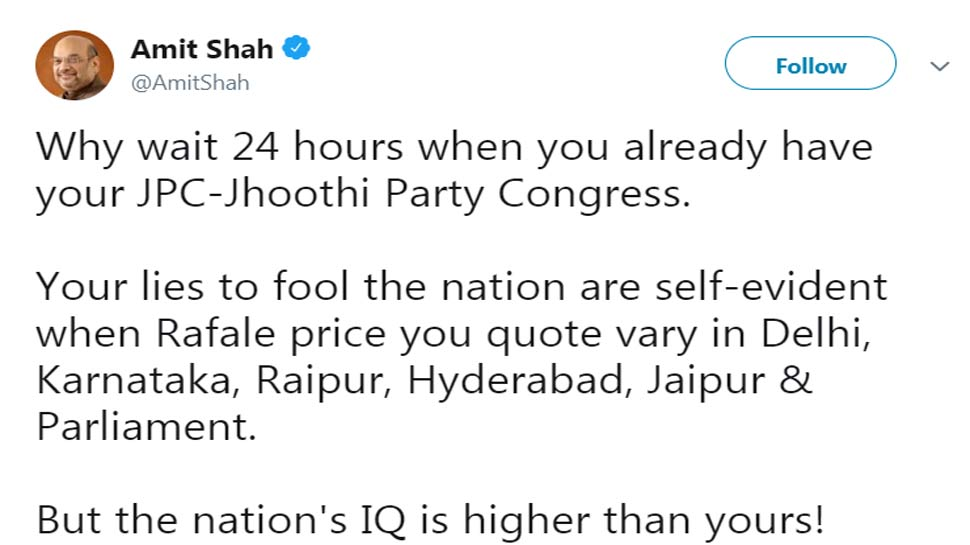 Nation's IQ is higher than yours: Amit Shah to Rahul Gandhi
