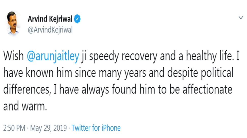 Delhi CM Arvind Kejriwal wishes speedy recovery, healthy life to ailing Arun Jaitley