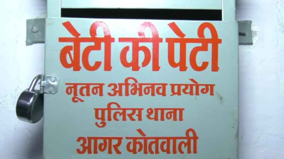 MP: 'Beti Ki Peti' set up to solve women's problems Outside government offices and schools