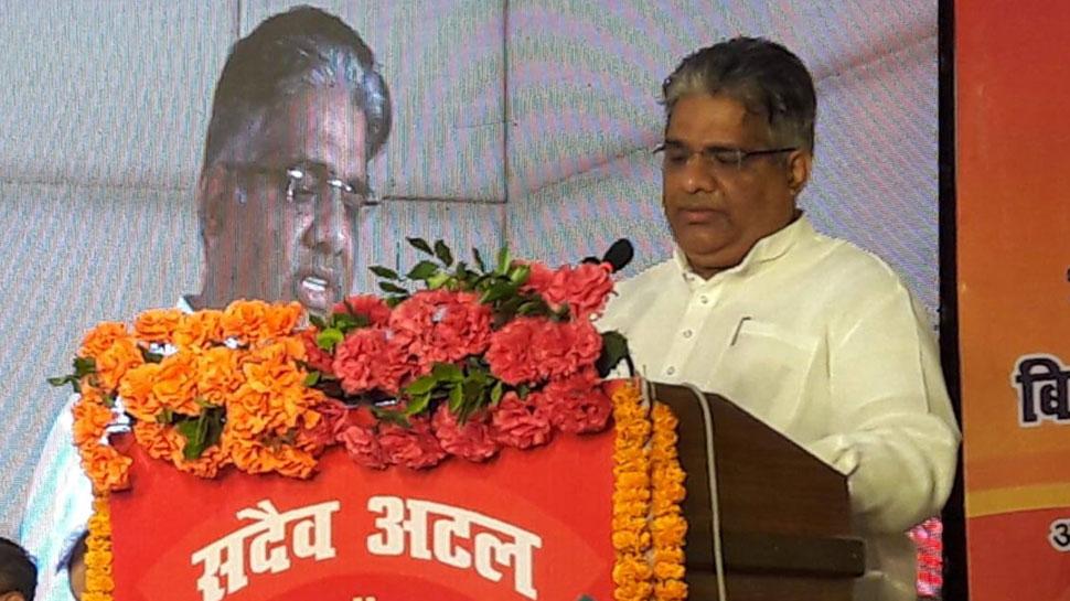 Bihar praise of Nitish Kumar in BJP two days meeting of Working committee