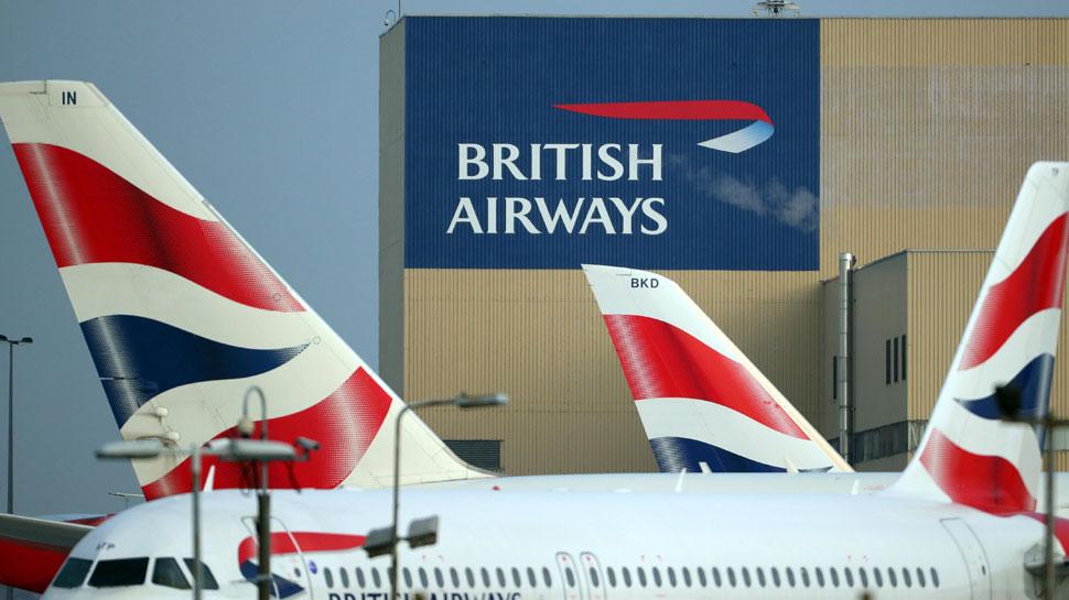 ब्रिटिश एयरवेज ने काहिरा जाने वाली सभी उड़ानें रद्द कीं, ये रही वजह