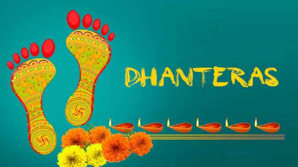 Dhanteras 2018: Know the Importance of Dhanteras Pooja, Shubh Muhurat and Vidhi