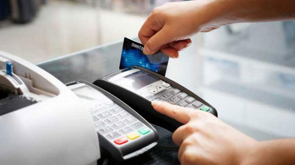 change your Magstripe Debit Cards to EMV Chip Debit Cards by the end of 2018