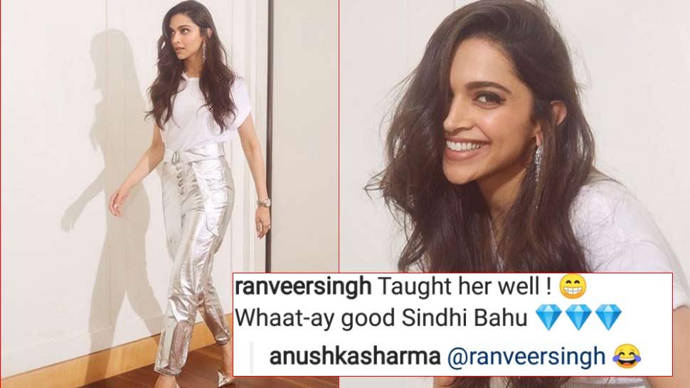 Ranveer Singh feels Deepika Padukone