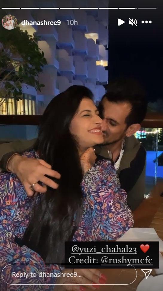 Dhanashree Story kiss
