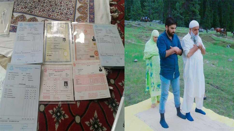 Jammu Kashmir Dr