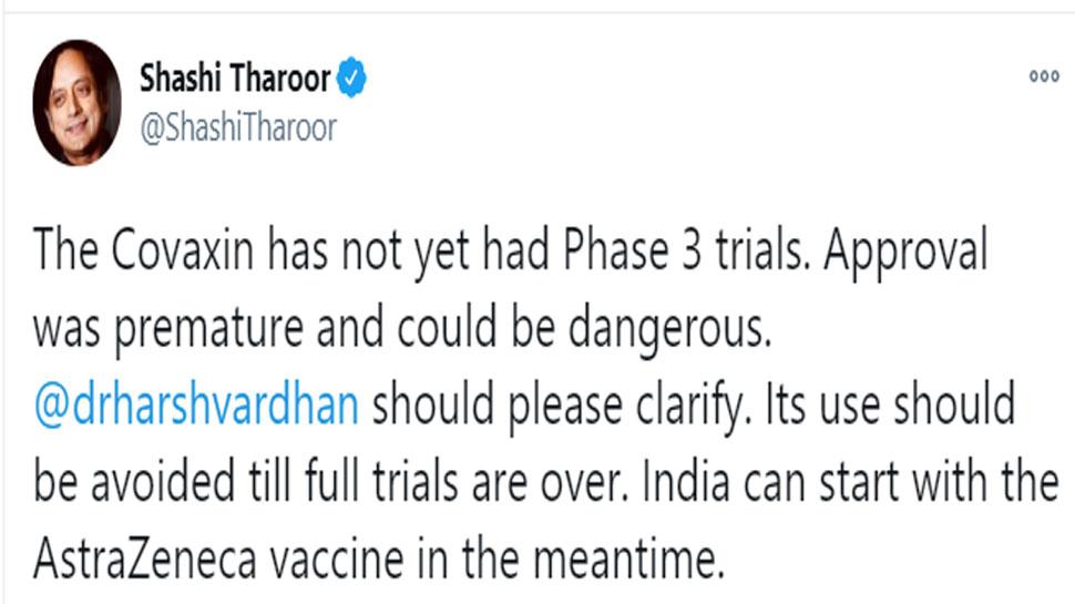 Shashi_Tharoor_Tweet_Corona_Vaccine