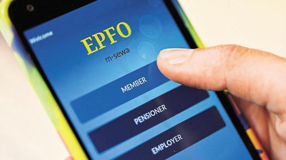 EPFO, PF Data Leak, EPFO Data Breach, PF withdrawal, Provident Fund, EPF Balance, latest news in hindi