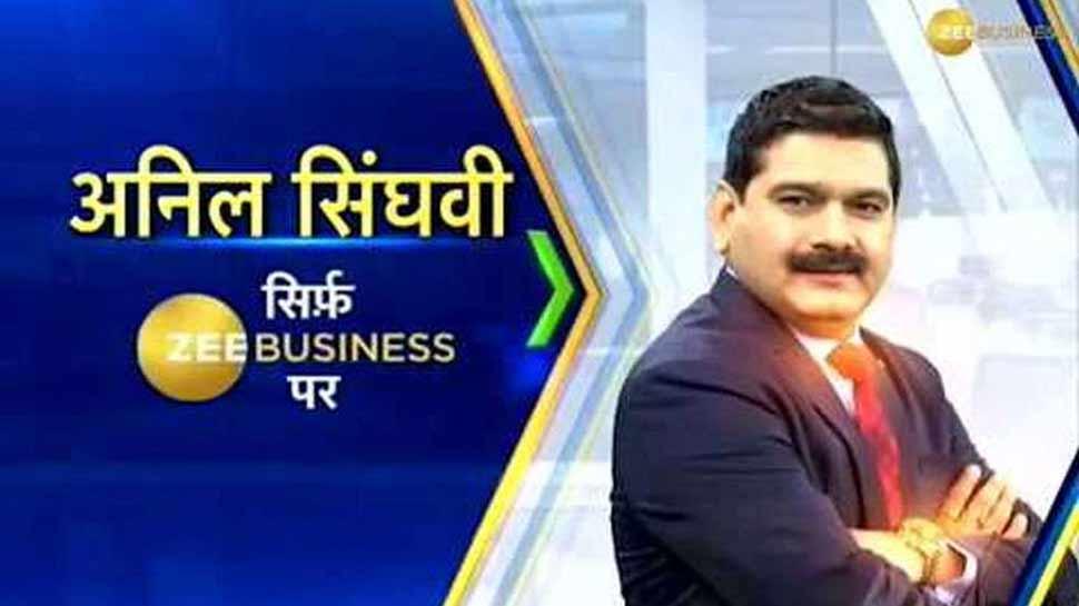 लोकसभा चुनाव रिजल्ट 2019, Lok Sabha Election Results 2019, Lok Sabha elections 2019, share market tips, anil singhvi tips for share market, sensex