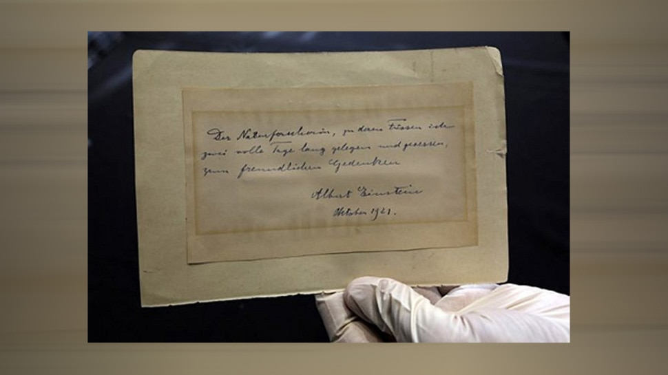 After 97 years, Einstein's Love Letter were sold out in 4 lakhs