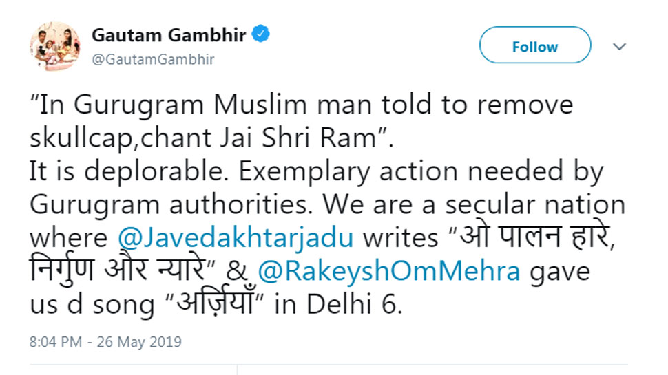 Attack on a Muslim in Gurugram, Gautam Gambhir Condemnation of the incident