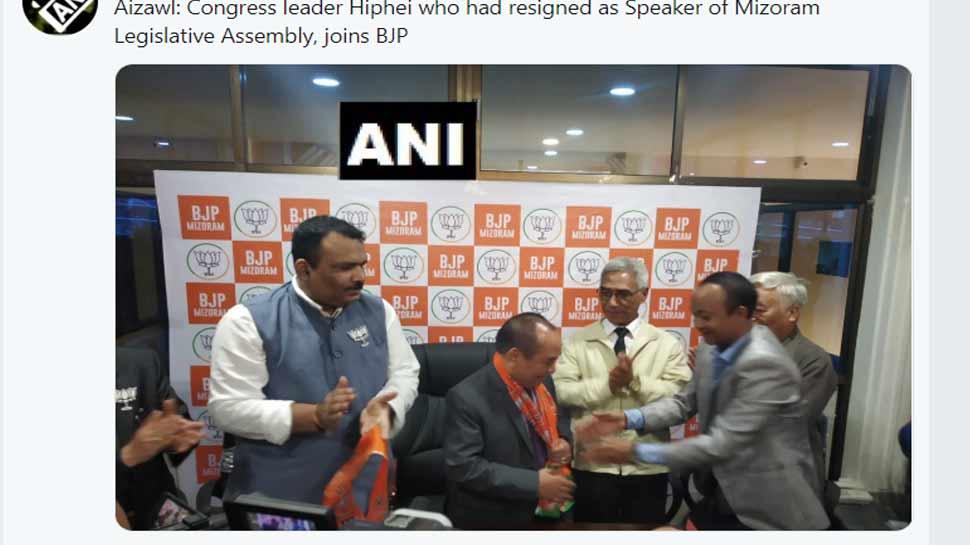 Congress leader Hiphei resigned as Speaker of Mizoram Legislative Assembly and joins BJP