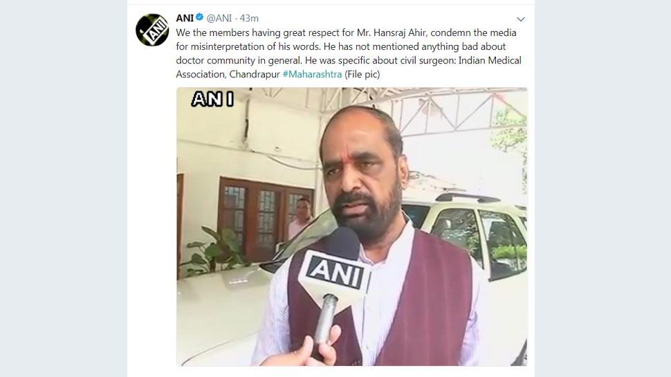 Hansraj Ahir IMA Doctor Chandrapur Maharashtra