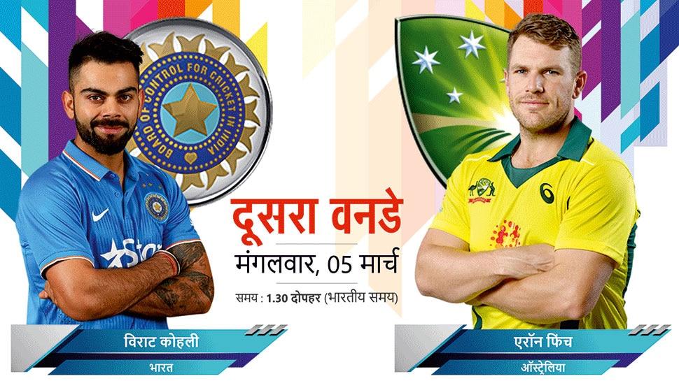 INDvsAUS 2nd ODI