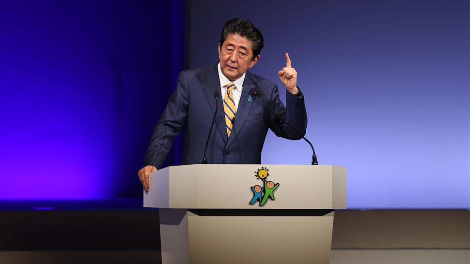 Japan PM Shijo Abe